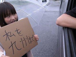 Asian schoolgirl, Mikoto Mochida is fellating a stranger's